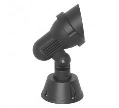 Ogrodowy Reflektor na żarówkę Su-ma Prit GU10 czarny