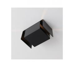 Kinkiet na żarówkę Shilo Iruma G9 1x8W biały czarny
