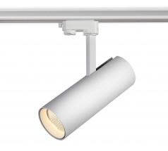 Reflektor na szynoprzewód LED OXYLED MONSA 16W biały czarny