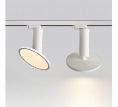 Reflektor na szynoprzewód LED OXYLED LUCENA 12W 18W biały czarny