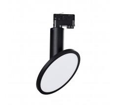 Reflektor na szynoprzewód LED OXYLED LUCENA 12W 18W biała czarna