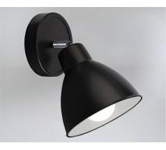 Kinkiet na żarówkę Shilo Daisen B E27 1x9W biały czarny