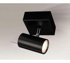 Kinkiet na żarówkę Shilo Fussa GU10 8W tuba biały czarny