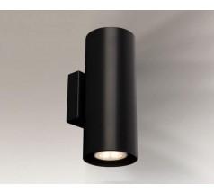 Kinkiet na żarówkę Shilo Kobe GU10 2x8W tuba biały czarny